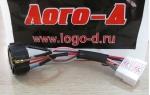 Конт. группа выкл. заж. ГАЗ 3302 - 5конт.
