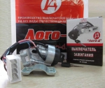 Выключатель зажигания ВАЗ 2109 (нов.обр.) с защитой стартера