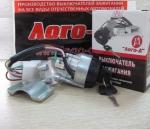 Выключатель зажигания ВАЗ 2110 (нов.обр.) с защитой стартера