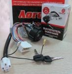 Выключатель зажигания УАЗ 31514
