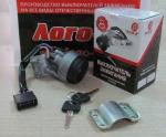 Выключатель зажигания УАЗ 3163 (Патриот) иммобилайзер не активен